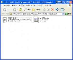LSI SAS 02 300x248 LSI MegaRAIDのBIOS更新
