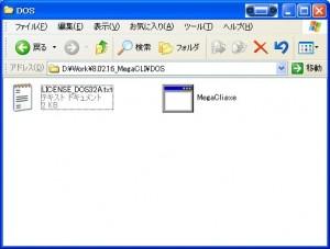 LSI SAS 04 300x227 LSI MegaRAIDのBIOS更新