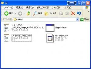 LSI SAS 05 300x226 LSI MegaRAIDのBIOS更新