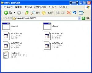 RAID BIOS 00 300x236 Adaptec RAID のBIOS更新