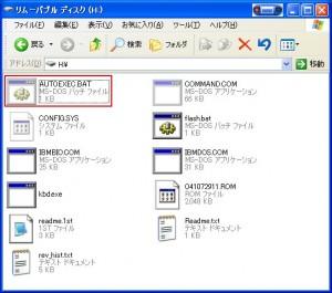 RAID BIOS 03 300x265 Adaptec RAID のBIOS更新