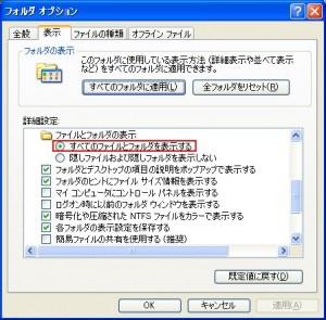 RAID BIOS 04 300x295 Adaptec RAID のBIOS更新