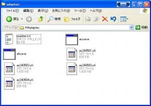 RAID BIOS 06 300x211 Adaptec RAID のBIOS更新