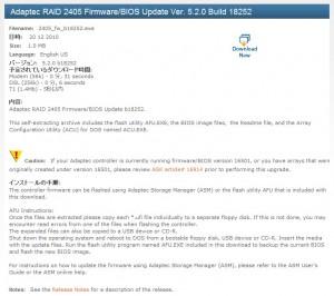 RAID BIOS DL 300x266 Adaptec RAID のBIOS更新
