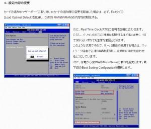 Wordpress 01 300x257 WordPressの初めての投稿