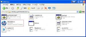 bios 3 300x131 MicroServerのBIOSアップデート