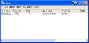bmc 02 300x147 MicroServerのRAC設定