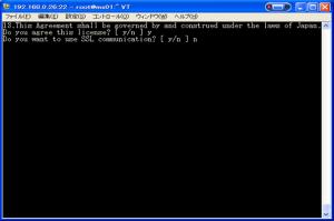 ups 03 300x199 PowerAct Proのインストール