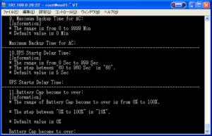 ups 20 300x193 PowerAct Proのインストール