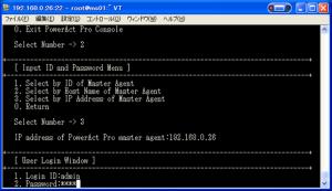 ups 38 300x173 PowerAct Proのインストール