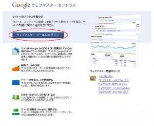 qhm search09 300x245 QHMでGoogleカスタム検索