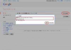 qhm search10 300x212 QHMでGoogleカスタム検索