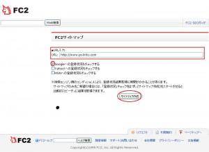 qhm search14 300x219 QHMでGoogleカスタム検索