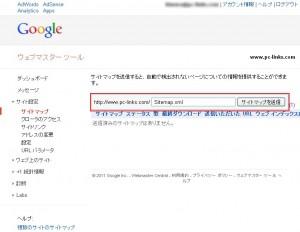 qhm search17 300x232 QHMでGoogleカスタム検索