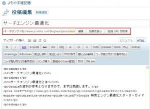 seo 02 300x219 サーチエンジン最適化(SEO)