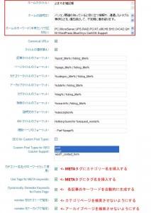 seo 04 213x300 サーチエンジン最適化(SEO)