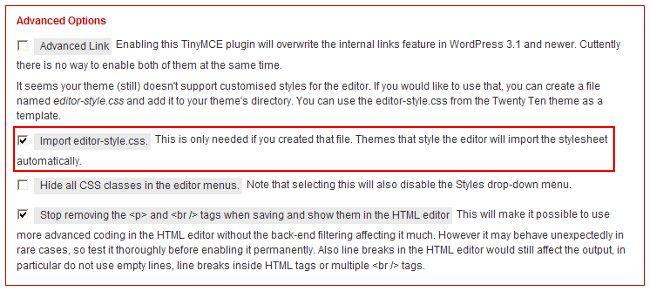 tinyMCE1 ビジュアルエディタにCSSを適用