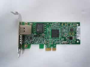 BCM5751 300x225 iPhoneでVPN接続(PacketiX編)