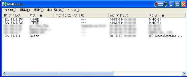 NET ENUM 01 HOME SPOT CUBEでWi Fi