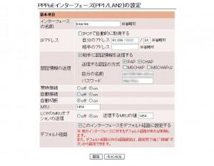 Web Assistance 071 300x233 RTX1100のWeb Assistance機能