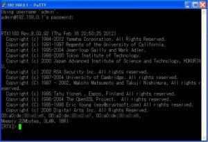 ssh 01 300x205 VPNルーターの初期設定