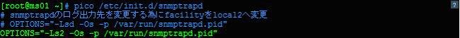 OPTIONS 031 RTX1100でSNMPトラップを使う