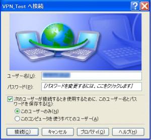 RDP Client 01 300x279 PCからRDP接続(PacketiX編)