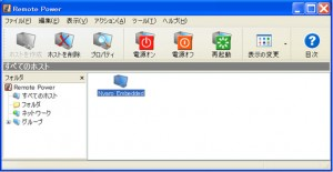 RemotePower2010 05 300x155 PCからRDP接続(PacketiX編)