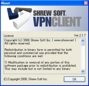SHREW SOFT VPN CLIENT 300x290 Shrew Soft VPN Clientを使う