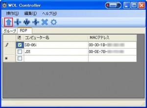 WOL Controller 300x220 WOLでパソコンの電源をONする