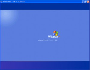 WindowsXP shutdown 300x235 PCからRDP接続(PacketiX編)