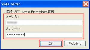 YMS VPN7 03 300x167 PCからRDP接続(RTX1100編)