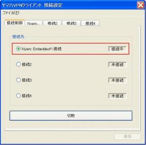 YMS VPN7 04 300x298 PCからRDP接続(RTX1100編)