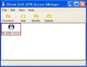 shrew Soft VPN Client 11 300x231 Shrew Soft VPN Clientを使う