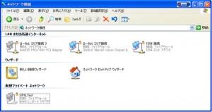 vpn client 08 300x159 PCからRDP接続(PacketiX編)