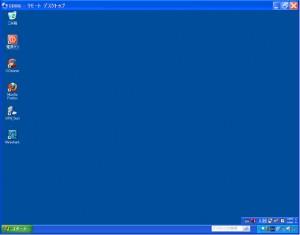 RDP Client 051 300x235 RDPでお勧めのVPN接続は何?