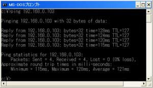 YMS VPN7 09 300x173 PCからRDP接続(RTX1100編)