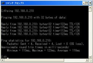 YMS VPN7 10 300x205 PCからRDP接続(RTX1100編)