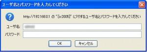 ix2005 web 021 300x107 NEC IX2005でPPPoE接続