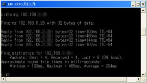 OpenVPN 24 300x171 PacketiX VPN 4.0 でOpenVPN