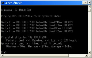 OpenVPN 25 300x190 PacketiX VPN 4.0 でOpenVPN