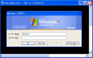 packetix VPN 4.0 RC1 10 300x188 PacketiX VPN 4.0 RC1を試す