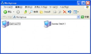 packetix VPN 4.0 RC1 11 300x179 PacketiX VPN 4.0 RC1を試す