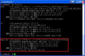 SE VPN Server Manager 04 300x197 SoftEther VPN 1.0 RC2でtap