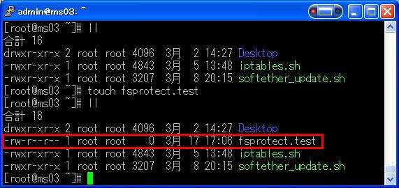 fsprotect 031 Raspberry Pi でfsprotect